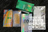 오카모토 콘돔 좋아요!